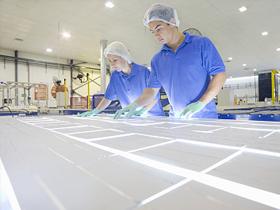 格兰汀重庆格栅板生产厂家